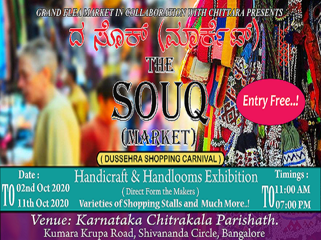 THE SOUQ (Market) - Art, Craft and Handlooms Exhibition